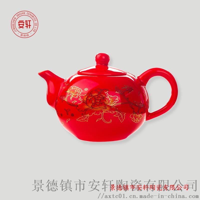 景德镇瓷器茶具批发2.jpg