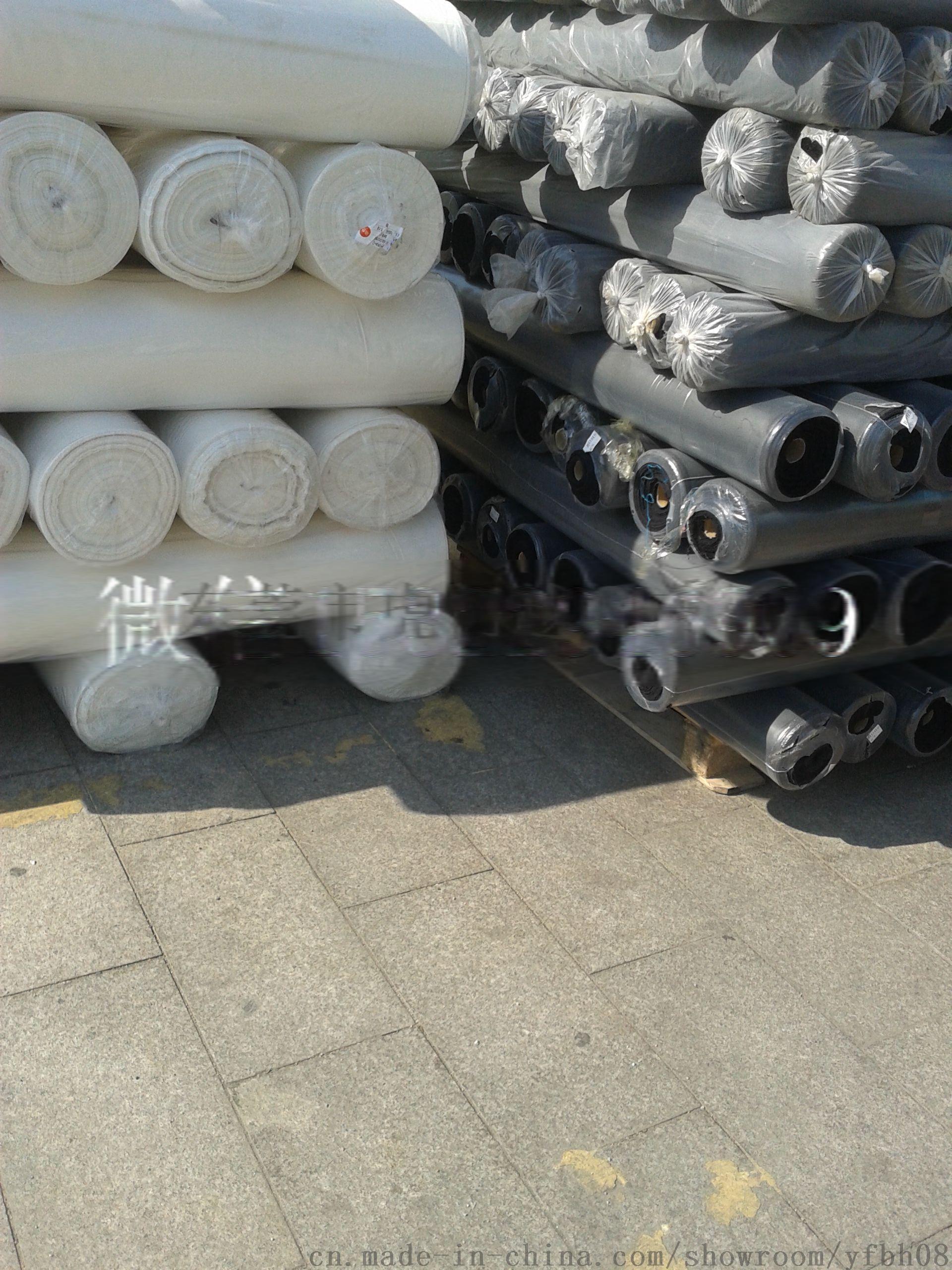 10安漂白涤棉