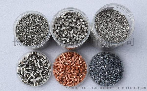 优质真空蒸发镀膜用金属颗粒、金属片、金属丝、金属棒780690152