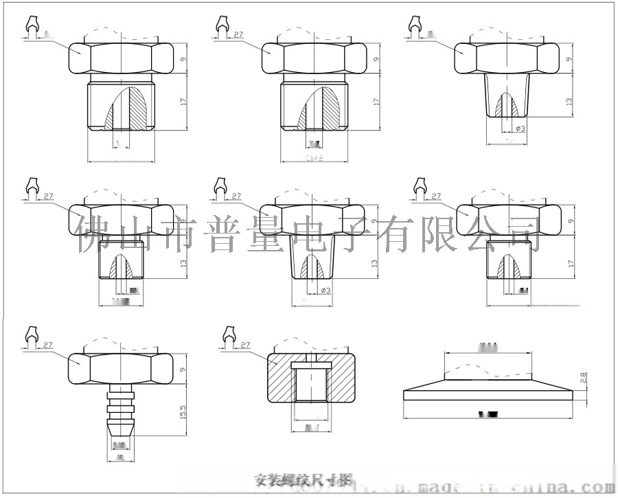PT500-500螺纹尺寸图.jpg