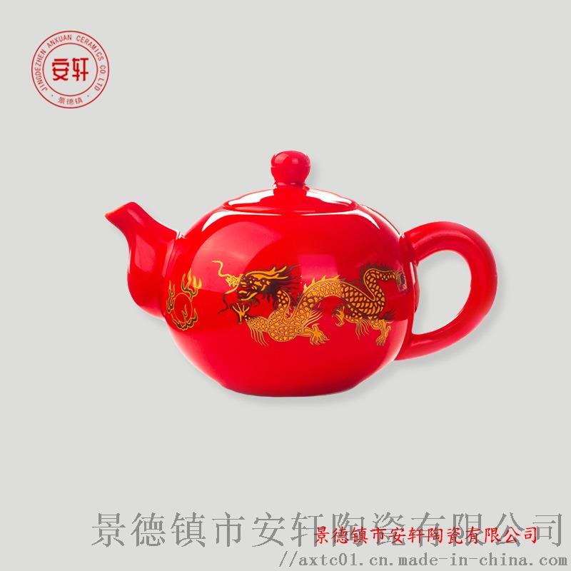 景德镇瓷器茶具批发1.jpg