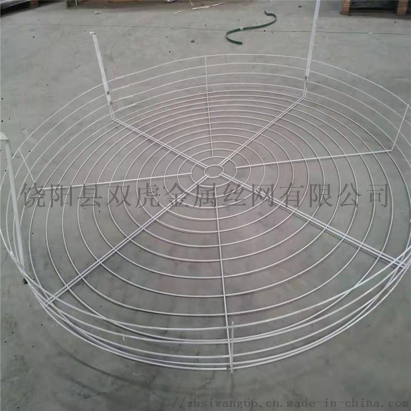 三葉吊扇防護網罩現貨 1.2/1.4m吊扇鐵網罩777335932