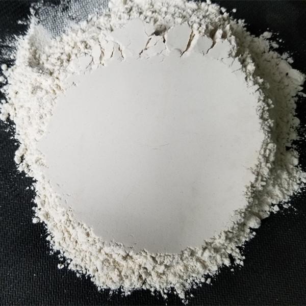 贵州石英砂厂
