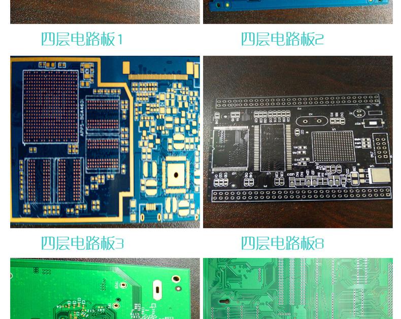 pcb电路板价格_Pcb多层电路板,pcb多层电路板价格,pcb多层电路板厂家【价格 ...
