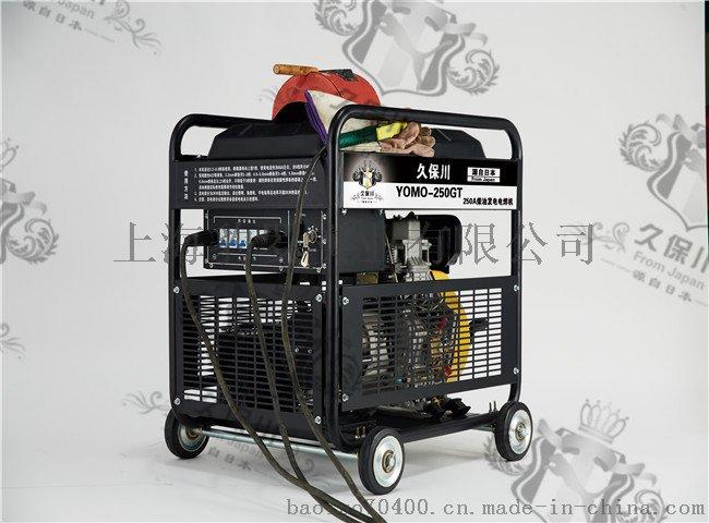 柴油发电电焊两用机