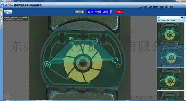 ALFA深度学习外观缺陷检测视觉软件93626315