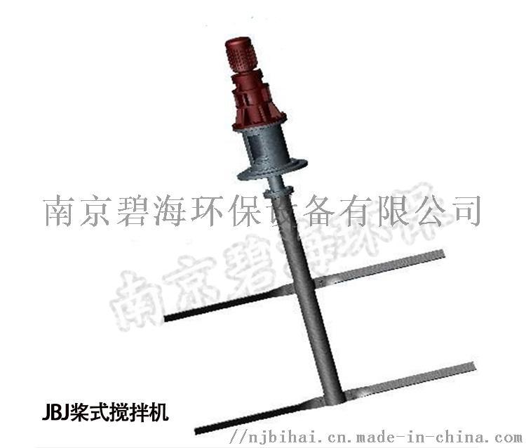 低轉速,大直徑框式潛水攪拌機JBK300074101505