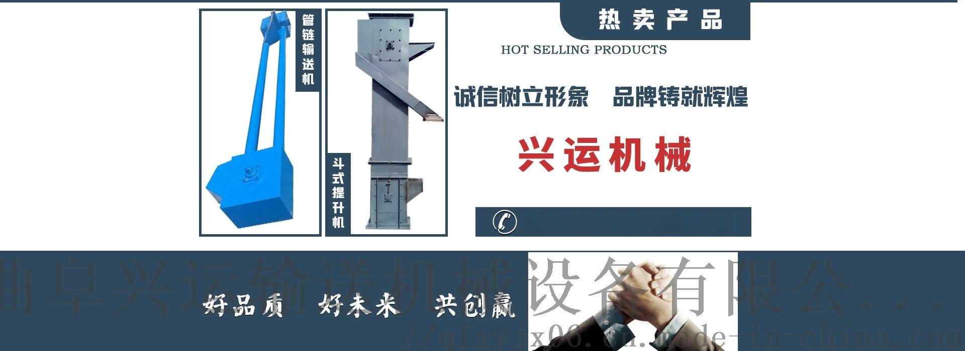 NE型水泥罐用鬥式上料機 鋼鬥式送料機59339032