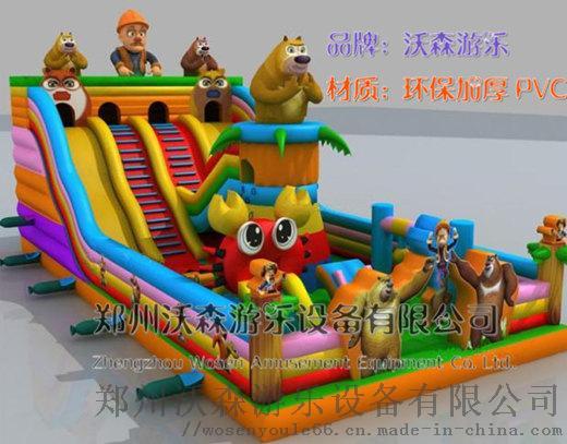游玩沃森新款大圣归来儿童充气滑梯犹如置身其中84459902
