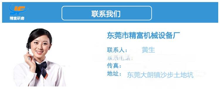 干式涡流研磨机 高速镜面抛光设备东莞精富厂家80272455