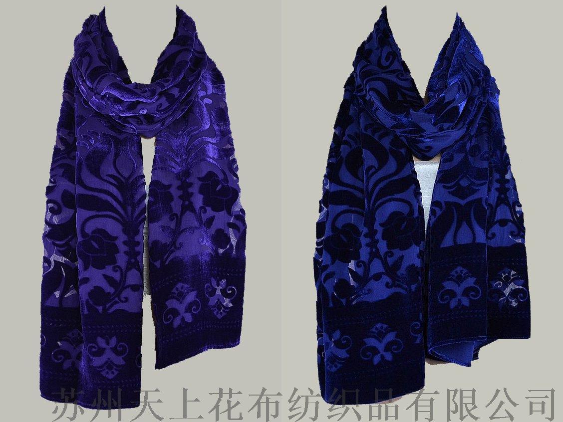 喬其絨圍巾2.jpg