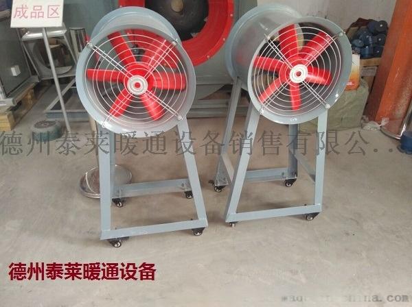 玻璃钢轴流风机FT35-11809343425