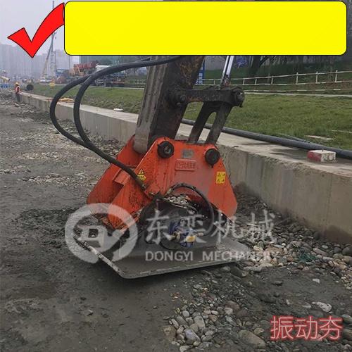 大中小挖掘机振动夯、液压平板夯、夯实回填土设备57569915
