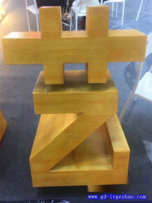 铝方通字体造型 定做仿木纹铝字 铝方管字体定做.jpg