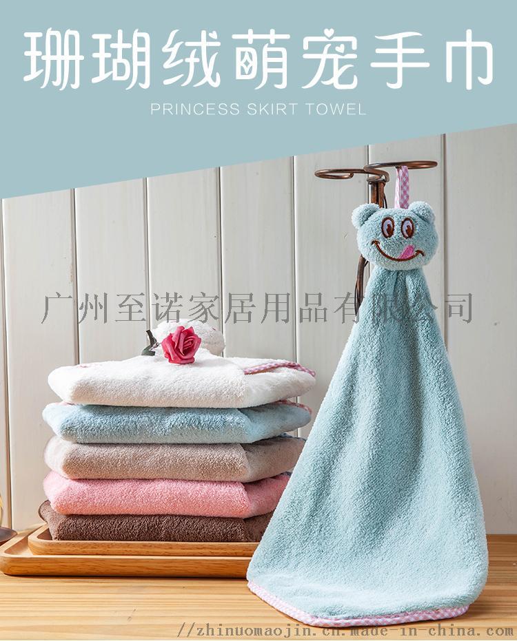 212105卡通手巾_01.jpg