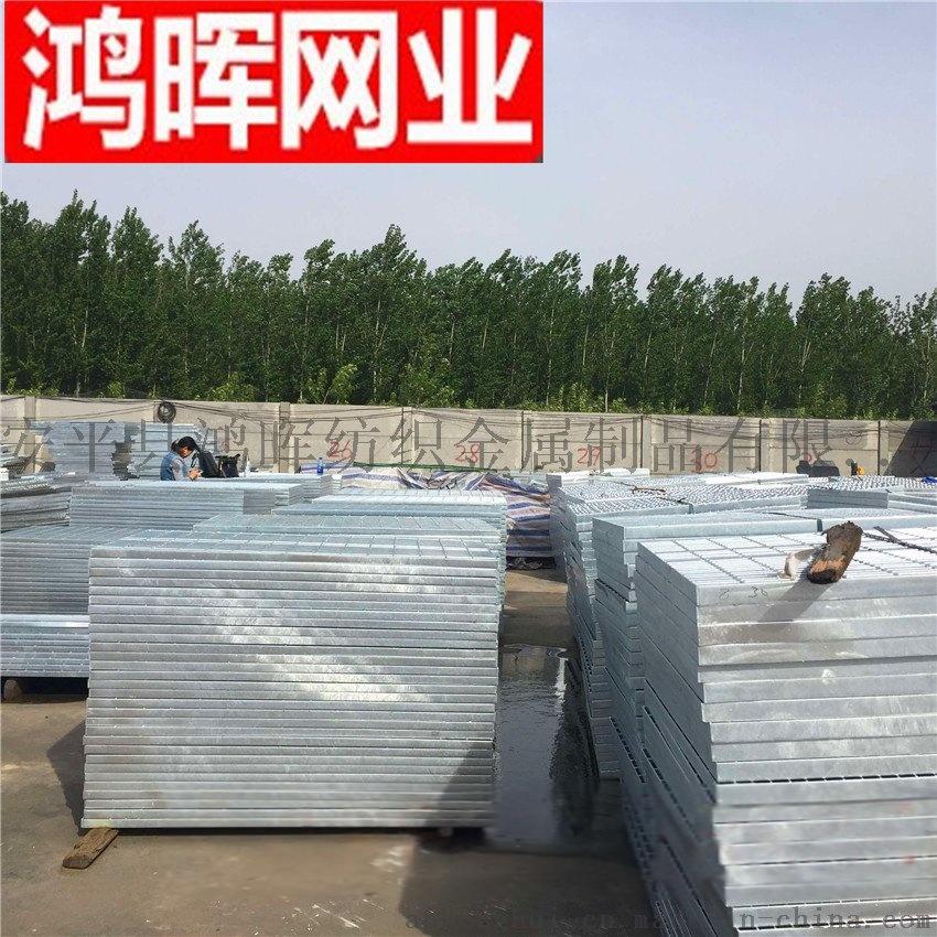 平台钢格板,表面平滑钢格板,安平钢格板41910662