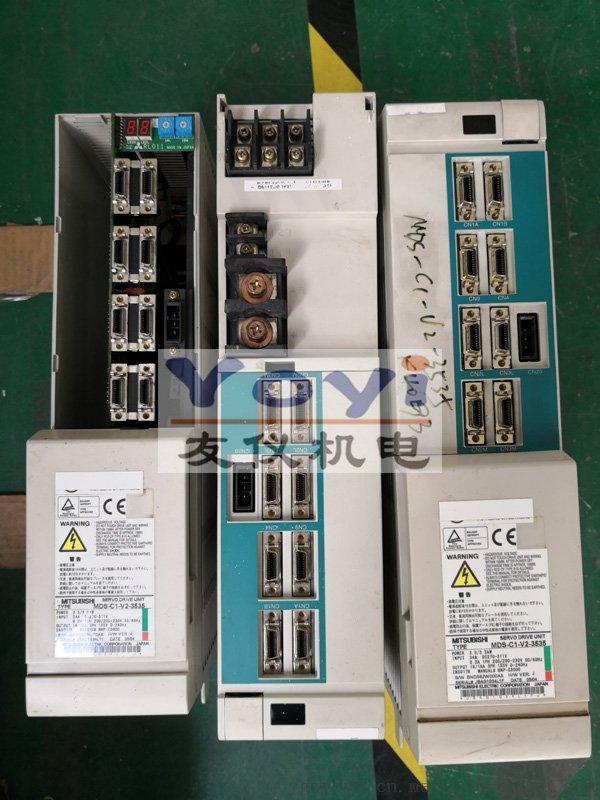 MDS-C1-V2-3535 拷贝