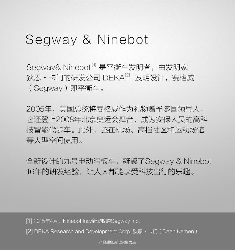 電動滑板車詳情頁790-2018_16.jpg