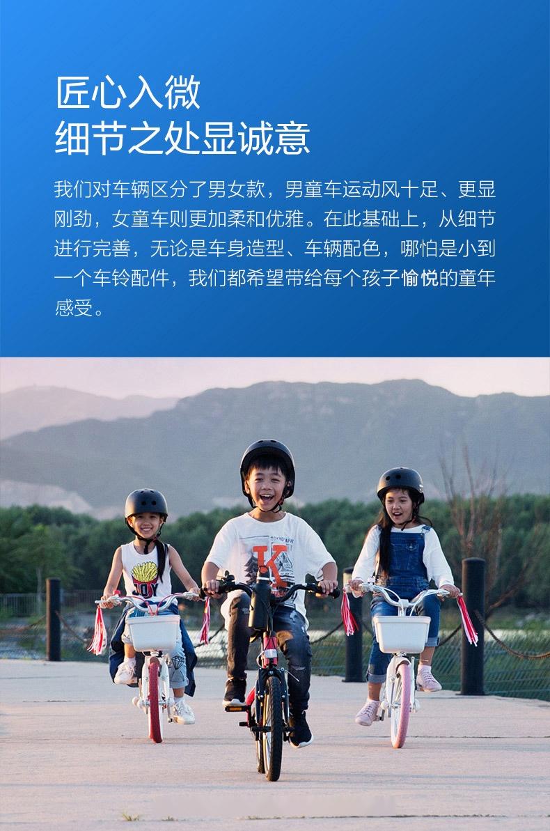 童车男款14寸_12(3)(2).jpg
