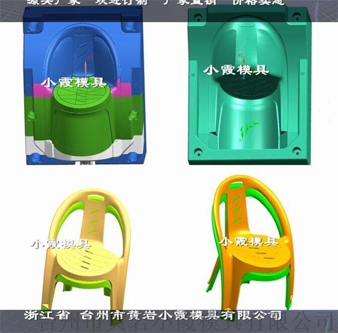 塑料椅模具0 (21).jpg