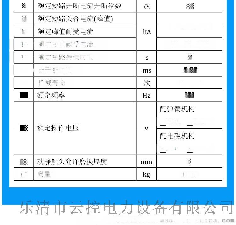2_看圖王(44)_13.jpg