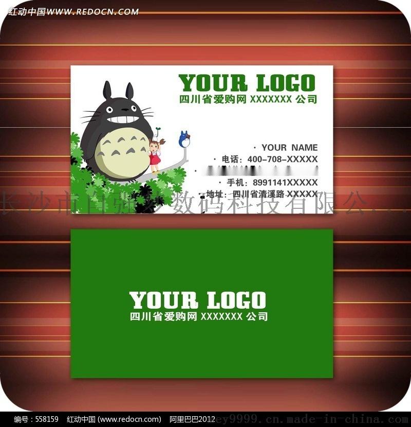 图文店印刷商务名片用的数码印刷机批发价格781177865