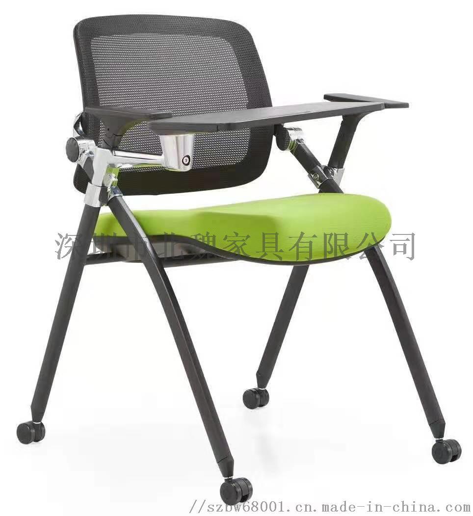 培训班折叠桌椅-员工折叠培训桌椅-可移动培训桌椅123205845