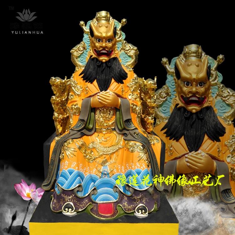 750龙王爷1.jpg