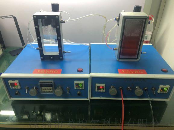 IP防水测试设备 防水测试仪供应873606825