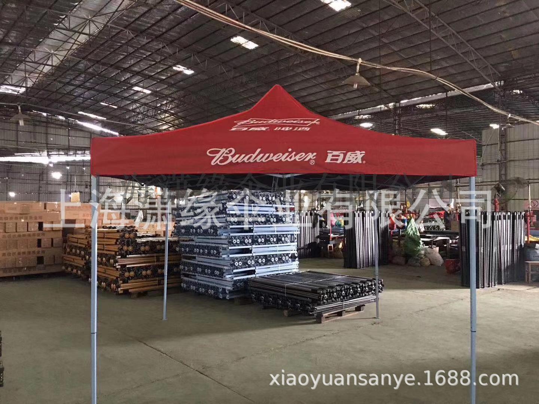 折叠帐篷生产厂户外广告折叠四角篷展览摆摊遮阳帐篷843064262