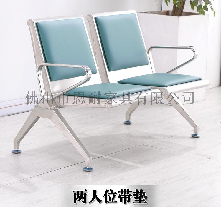 不锈钢机场椅-不锈钢输液椅-休息连排公共座椅134436415
