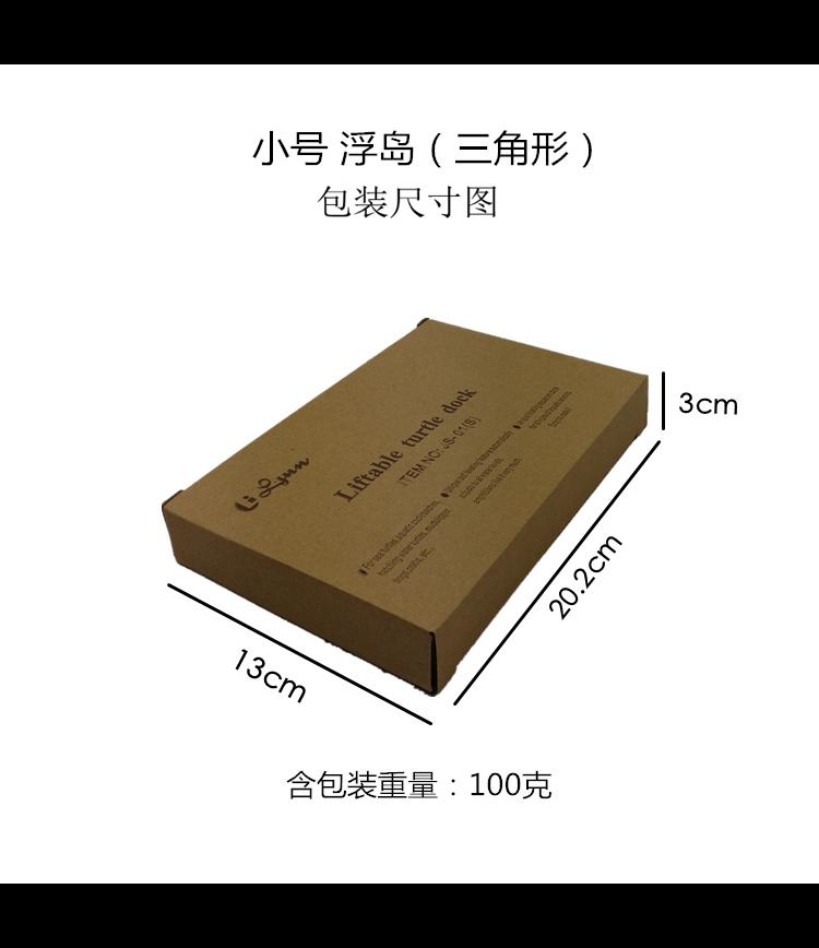 214小号包装重量.jpg