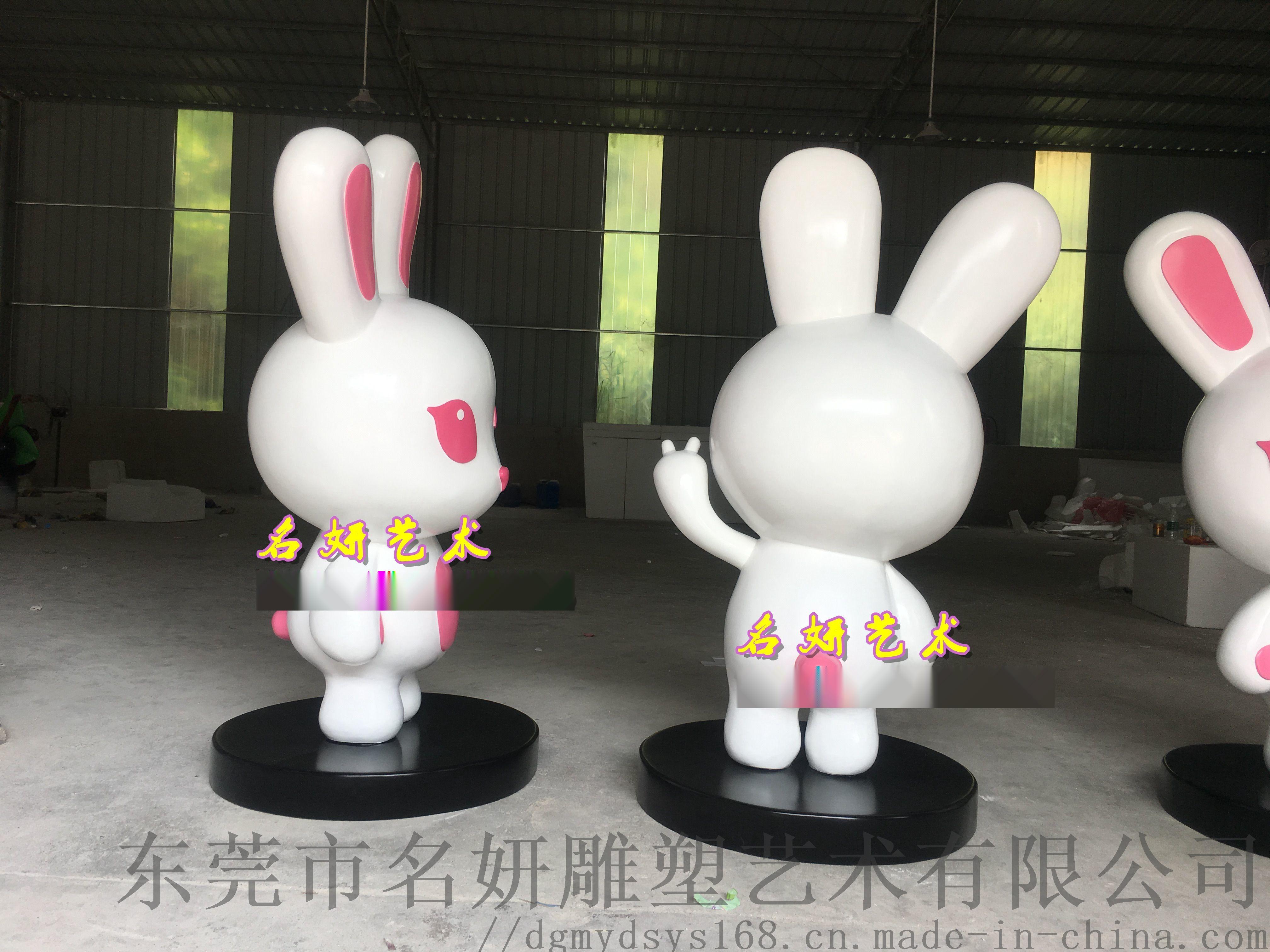 火爆了杭州玻璃鋼喜兔公司吉祥物雕塑卡通IP兔子形象868414885