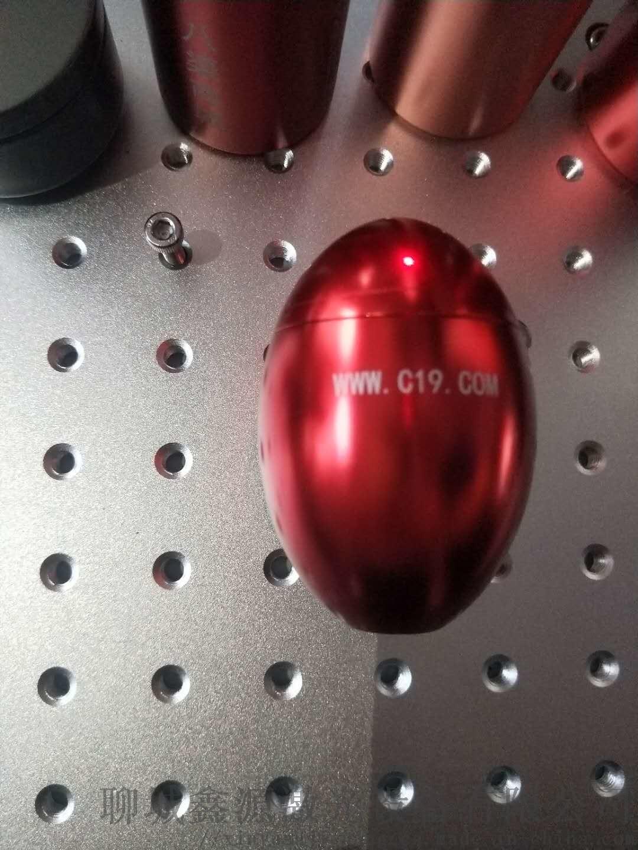 鑫源銳科20W工藝品金屬雕刻機光纖鐳射雕刻機101543072