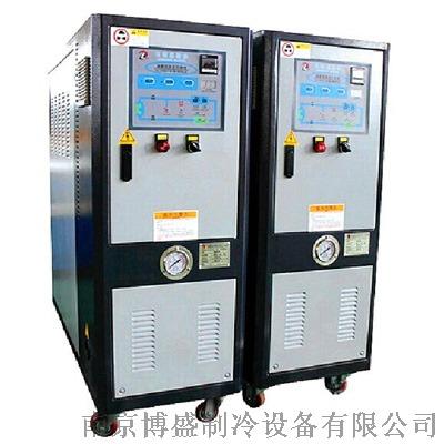 水式高温模温机 广州水式高温模温机厂家836541295
