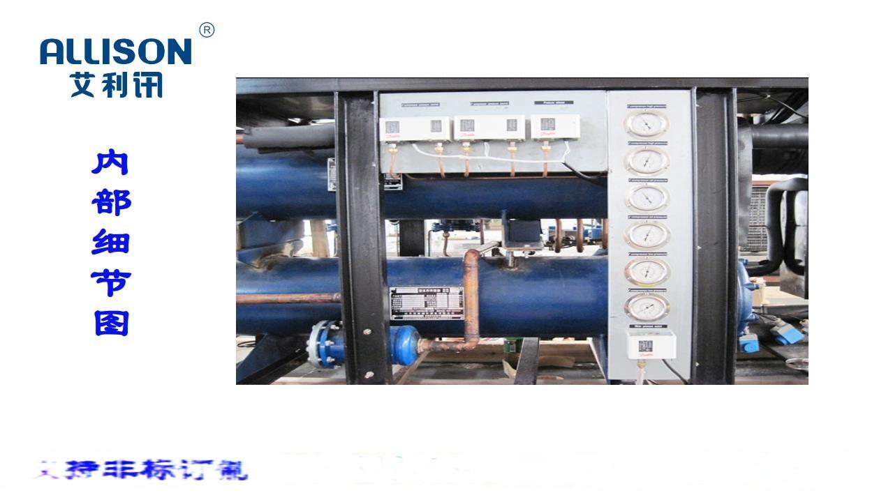 艾利訊---宣傳手冊2019-02--恆壓供水設備_0003.jpg