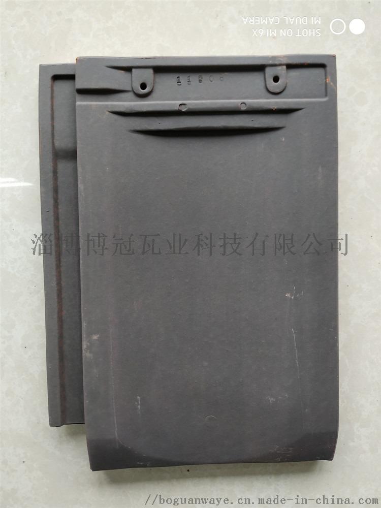 T型法式平板瓦 J型日式和瓦 U型 平板瓦展示135052855