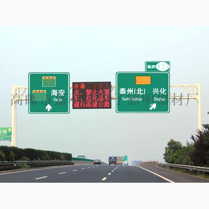 龙门架,交通龙门架,扬州大跨度交通龙门架生产厂家856509015