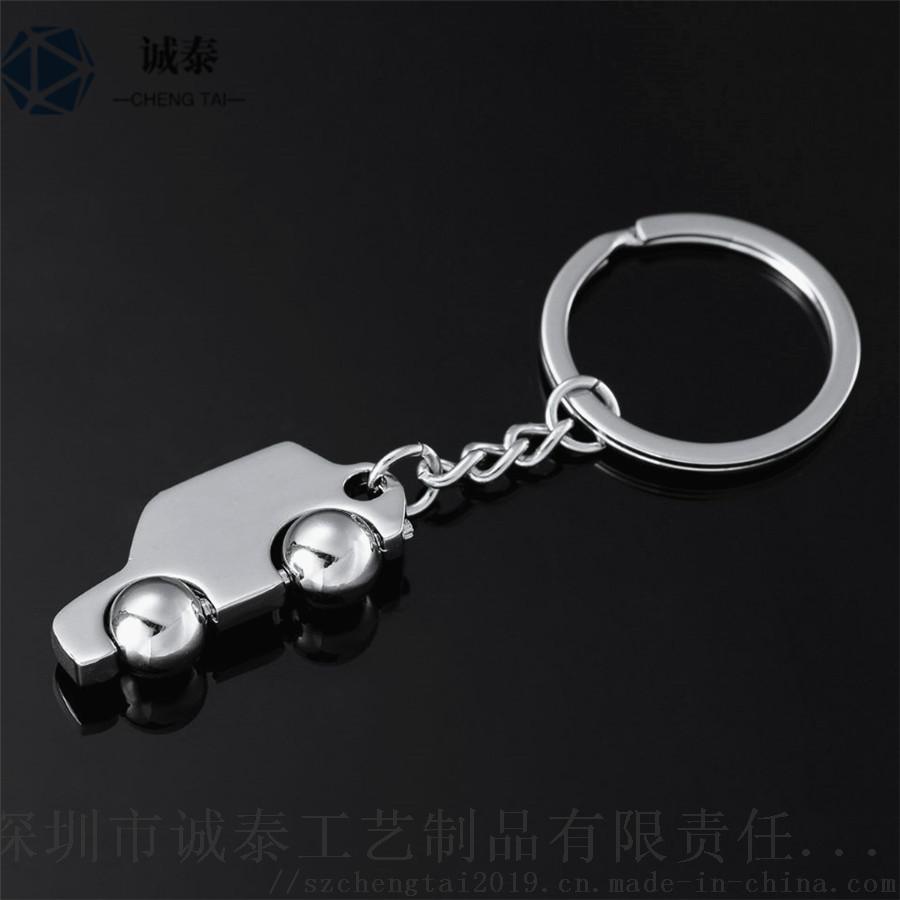 濟南鑰匙掛件,長春鑰匙扣訂做,訂做鑰匙掛件128841655