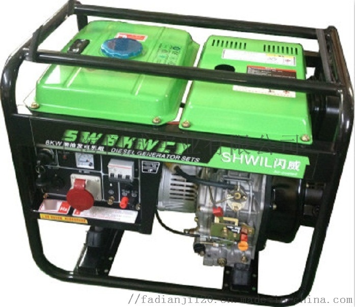 10KW柴油发电机 工厂野外发电  142675675