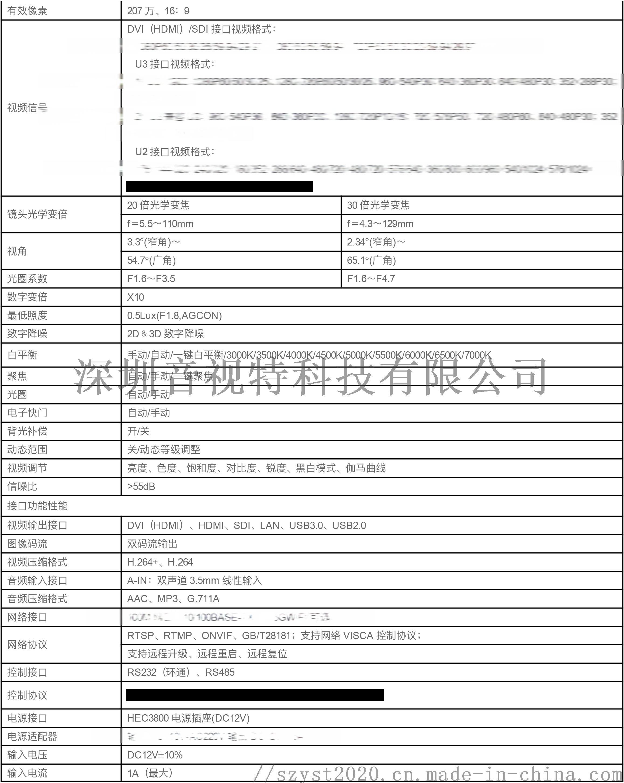 IN1200-XL彩页介绍-2.jpg