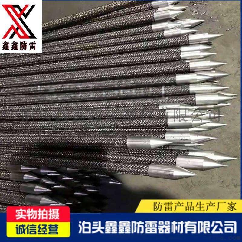 离子接地极 电解离子接地极 铜包钢离子接地极 现货834303142