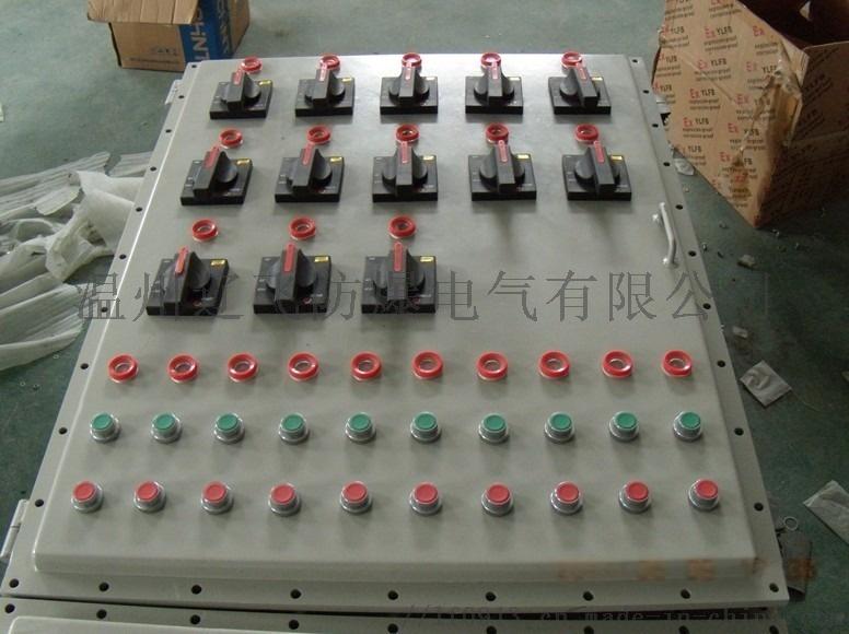 鍋爐房風機防爆控制櫃60320562