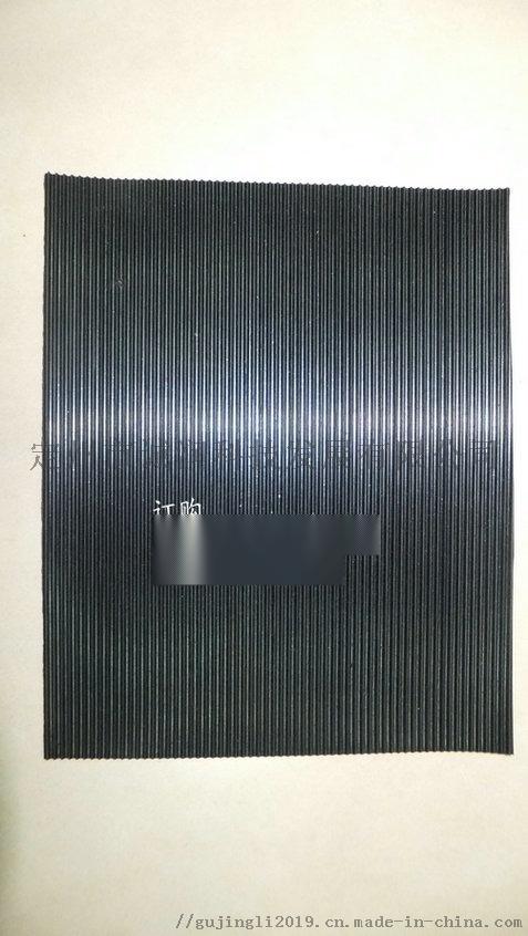 四川广元绝缘胶皮 耐热胶板 绝缘防静电橡胶板80125602