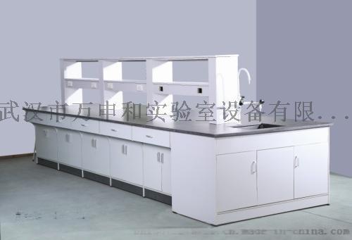 鋁木中央實驗臺實驗邊臺武漢廠家92271362