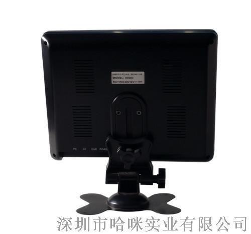 哈咪8寸H8002工業級液晶顯示器小尺寸工業顯示器768764225