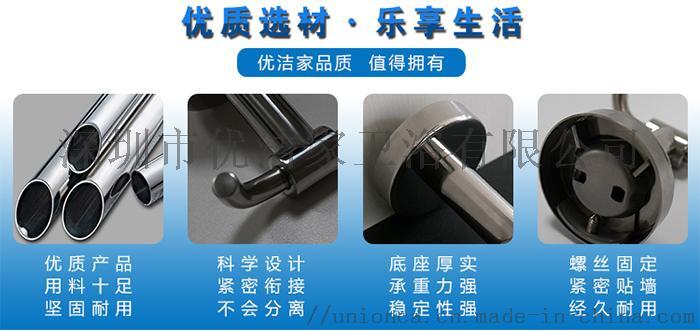 G172-雙衣鉤詳情_04.jpg