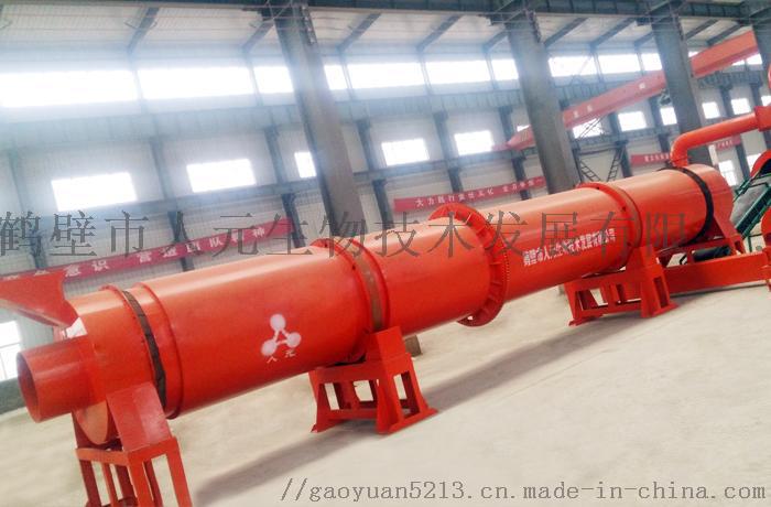 鹤壁人元生产的烘干机受到广大客户欢迎的原因757361162