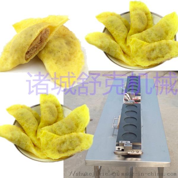 直销全自动一次成型蛋饺机质量可靠776166012