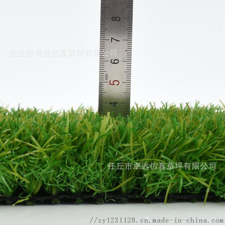 河北草坪厂优惠人造足球场草坪、现货供应73599012